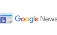 Cara Mendaftarkan Situs Web Atau Blog Ke Google News (Google Berita)