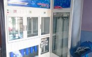 depot air minum terbaik